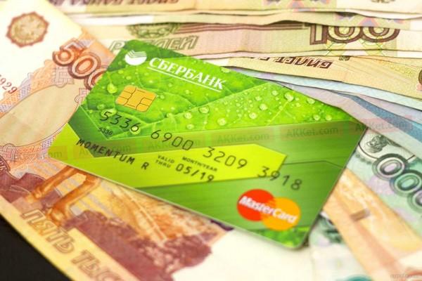 Достоинства и недостатки хранения пенсии в Сбербанке