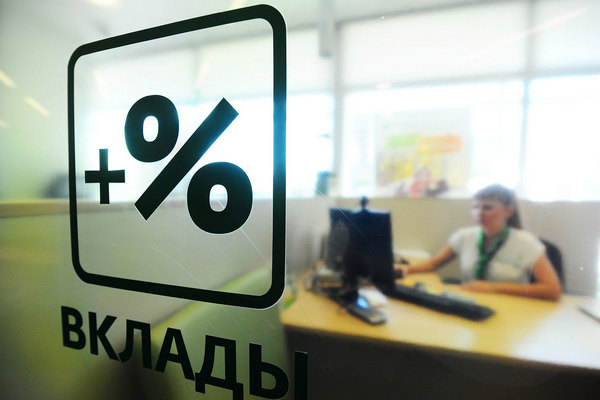 Как открываются вклады физическим лицам в Почта Банке
