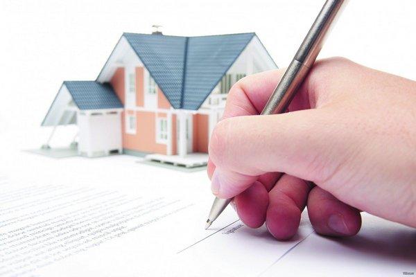 Как получить ипотечный заем