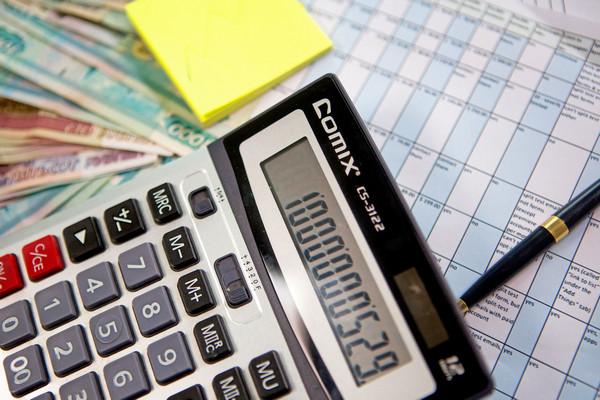 Как рассчитать на калькуляторе ипотечный кредит