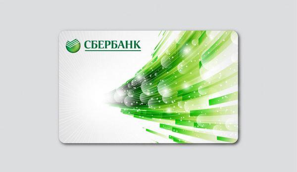 Классическая дебетовая карта ПАО «Сбербанк России»