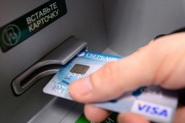 Малое количество платежных автоматов