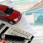 Получение кредита на машину с негативной кредитной историей