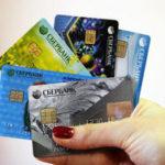 Выбор пластиковой карты в Сбербанке