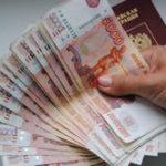 3 безотказных способа получить займ наличными