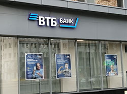 Автокредиты от банка ВТБ