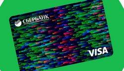 Цифровая дебетовая карта Сбербанка
