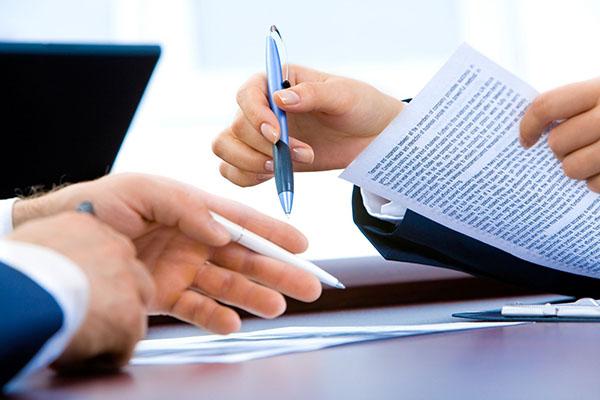 Документы необходимые для получения ипотеки