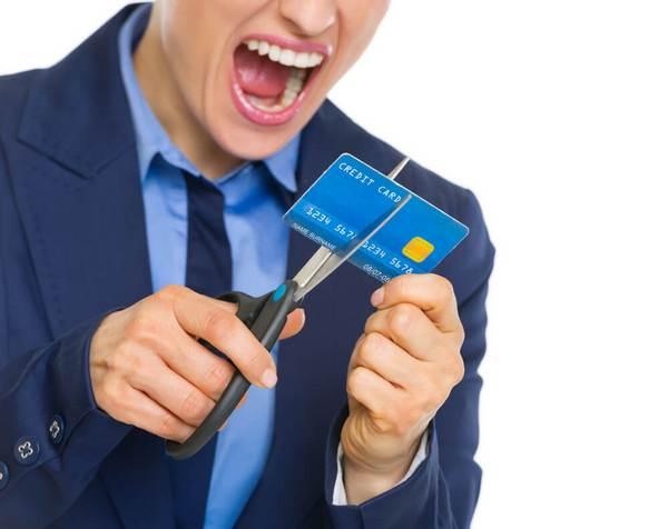 Этапы закрытия кредитки