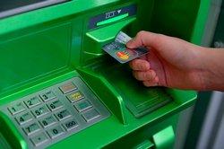 Можно ли снять деньги с кредитной карты Сбербанка