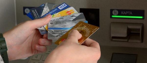 Отличие золотой кредитной карты от классической