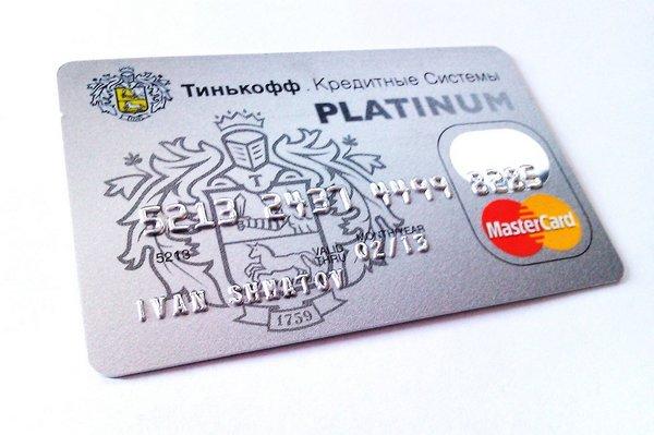 «Platinum» Тинькофф Банка