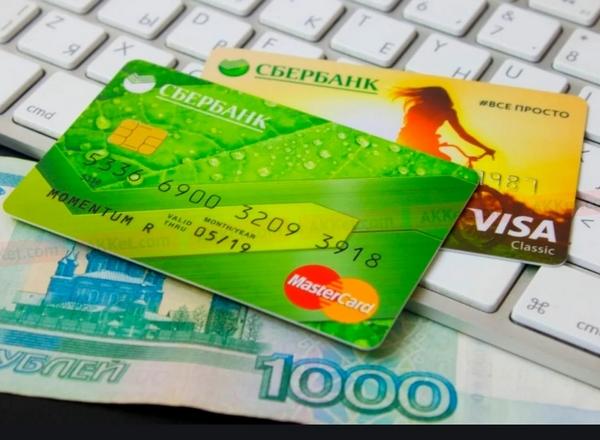 Сколько стоит моментальная карта сбербанка