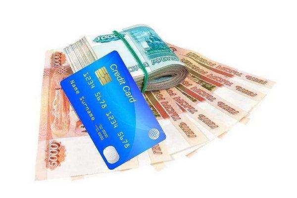 Способ получения денег