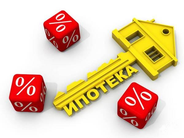 Варианты ипотечного кредитования