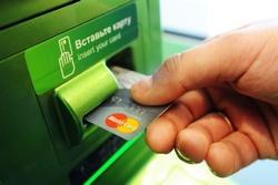 Минимальные ежемесячные платежи по кредитным картам