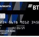Оформление кредитной Мультикарты в ВТБ