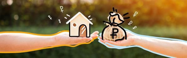 В чем смысл ипотеки