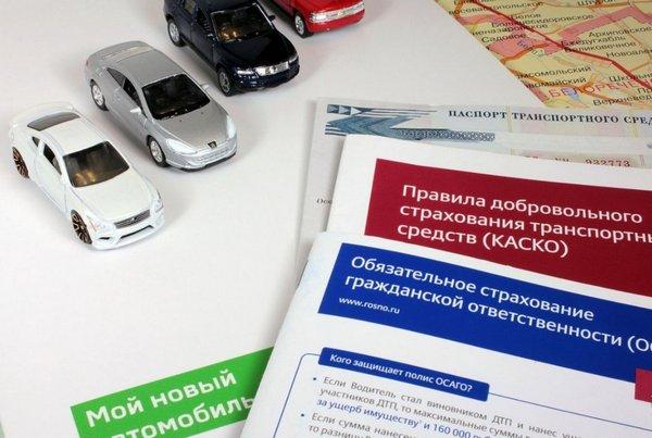Цель страхования