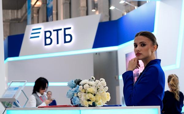 Чем привлекает ВТБ зарплатных клиентов
