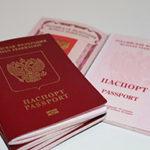 Документы необходимые для оформления ипотеки
