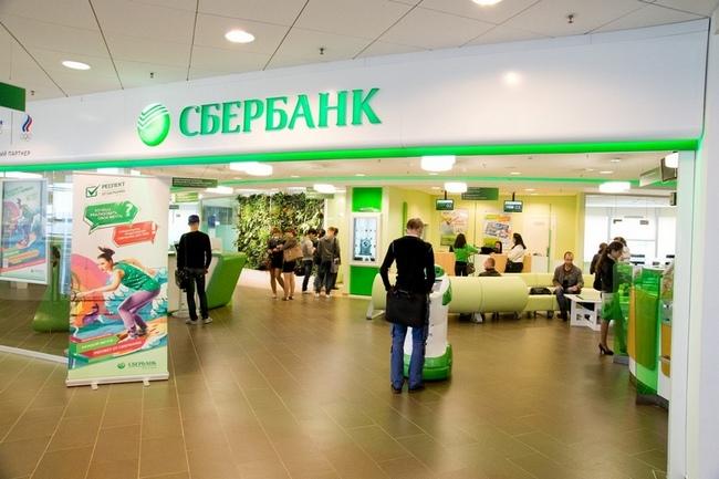 Досрочное погашение ипотеки в Сбербанке