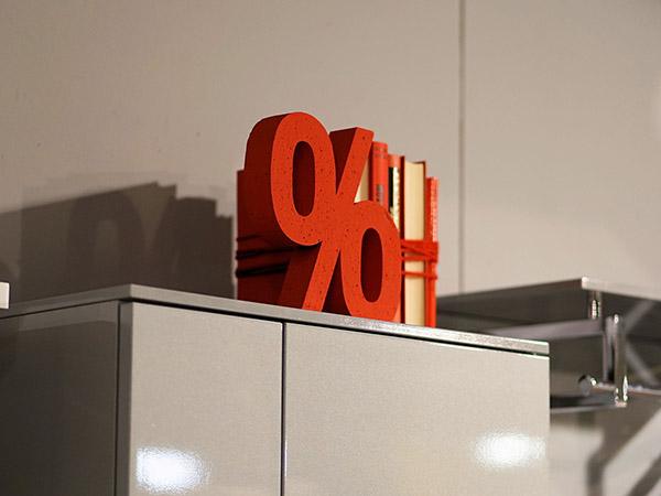 Способы снижения процентной ставки в Сбербанке
