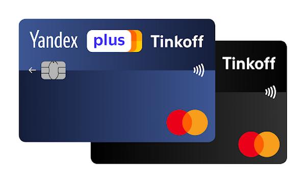 Условия по кредитной карте Яндекс.Плюс от Тинькофф