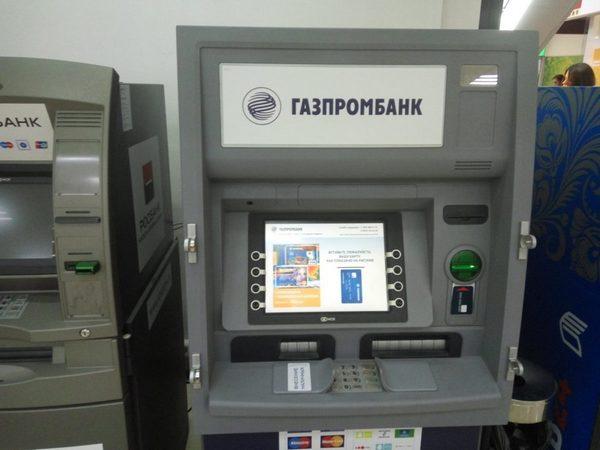 Условия по кредитной карте Газпромбанка