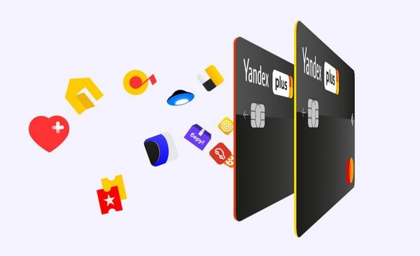 Выгоды по карте Яндекс.Плюс от Тинькофф-банка
