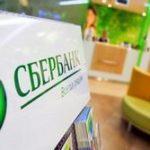 выплаты кредита по ипотеке в Сбербанке