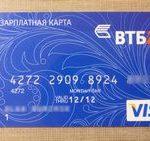 Зарплатная карта ВТБ