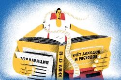 Налоги для ИП без работников