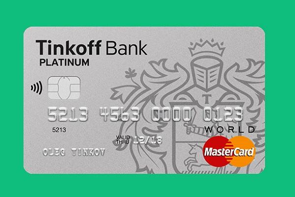 Карта Platinum от банка Tinkoff