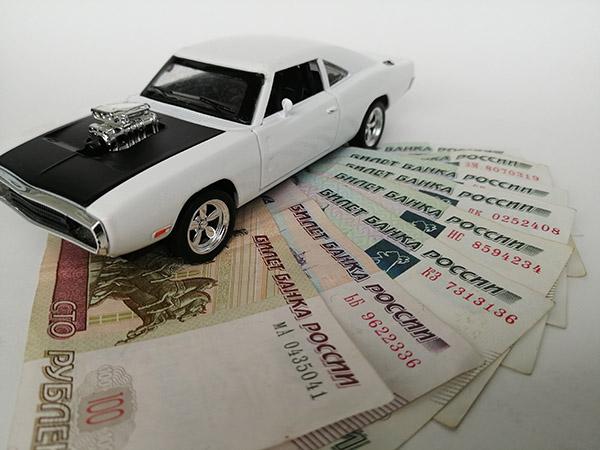 Уплата налога за авто - сроки и размеры