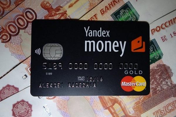 Пластиковая MasterCard