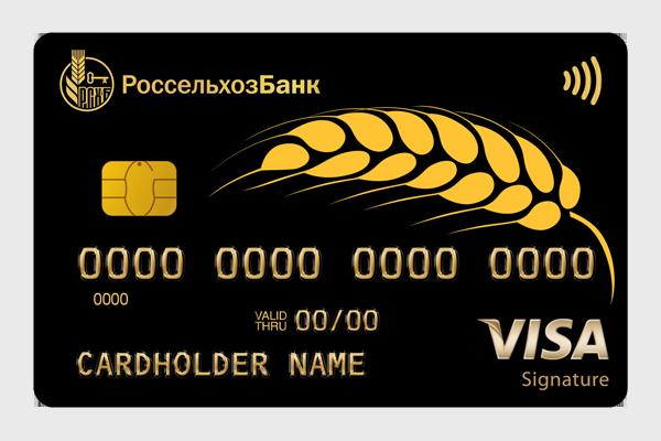 Премиальная кредитная карта с льготным периодом кредитования