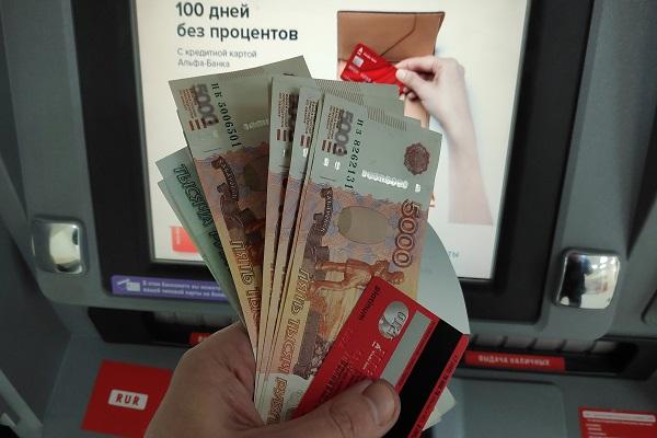 Деньги с карты