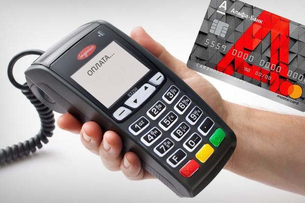 Использование зарплатной картой