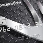 Кредитная карта ПСБ