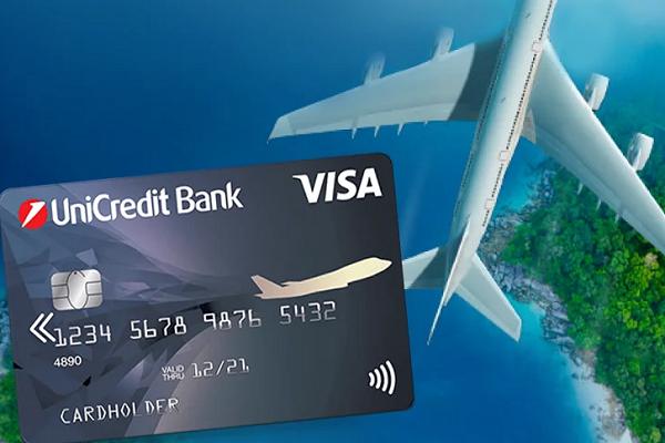 Air Visa