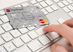 Росбанк кредитная карта