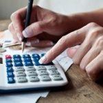 Расчитать налог
