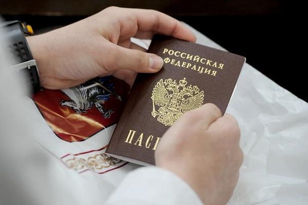 Получить гражданство в России