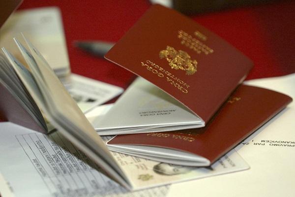 Гражданство Черногория