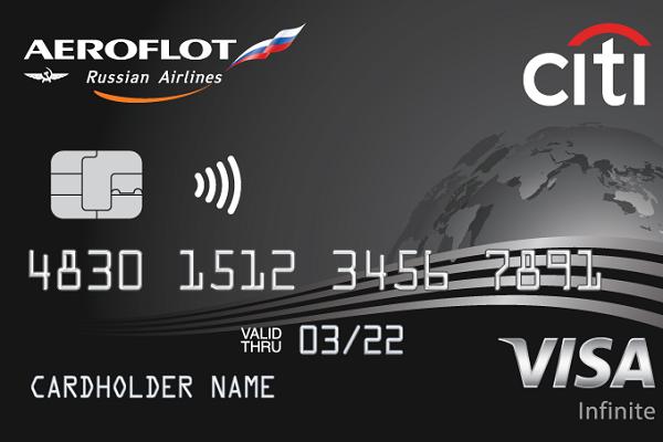 Аэрофлот-Ситибанк Visa Infinite