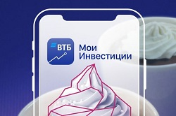 ВТБ инвестиции