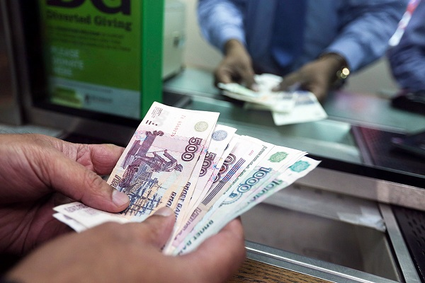 Рублёвый депозит