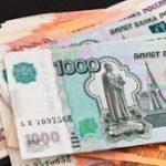 Инвестировать 10000 рублей